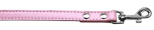 Premium plain pet leash 1/2