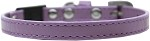 Plain Breakaway Cat Collar Lavender Size 10
