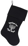 Spoiled for 8 Days Screen Print 18 inch Velvet Christmas Stocking Black