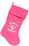 Spoiled for 8 Days Screen Print 18 inch Velvet Christmas Stocking Pink