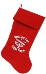 Spoiled for 8 Days Screen Print 18 inch Velvet Christmas Stocking Red
