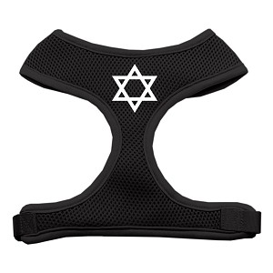 Star of David Screen Print Soft Mesh Harness Black Extra Large