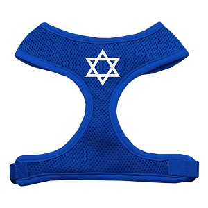 Star of David Screen Print Soft Mesh Harness Blue Large