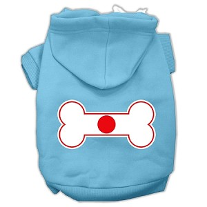 Bone Shaped Japan Flag Screen Print Pet Hoodies Baby Blue XS (8)