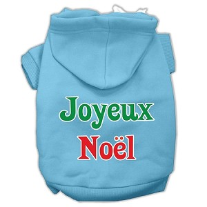 Joyeux Noel Screen Print Pet Hoodies Baby Blue XL (16)