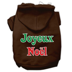 Joyeux Noel Screen Print Pet Hoodies Brown M (12)