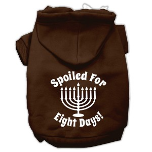 Spoiled for 8 Days Screenprint Dog Pet Hoodies Brown Size Lg (14)