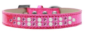 Two Row Pearl and Pink Crystal Size 16 Pink Ice Cream Dog Collar