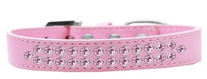 Two Row Light Pink Crystal Size 14 Light Pink Dog Collar