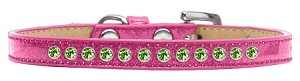 Lime Green Crystal Size 14 Pink Puppy Ice Cream Collar