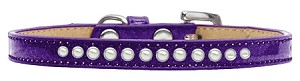 Pearl Size 10 Purple Puppy Ice Cream Collar