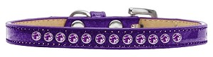 Purple Crystal Size 10 Purple Puppy Ice Cream Collar