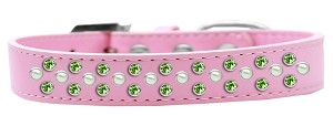 Sprinkles Dog Collar Pearl and Lime Green Crystals Size 14 Light Pink