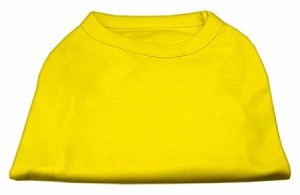 Plain Shirts Yellow XXL (18)