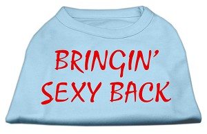 Bringin' Sexy Back Screen Print Shirts Baby Blue XXXL (20)