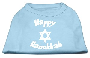 Happy Hanukkah Screen Print Shirt Baby Blue Lg (14)