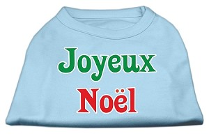 Joyeux Noel Screen Print Shirts Baby Blue XS (8)