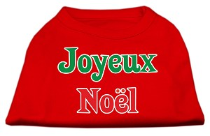 Joyeux Noel Screen Print Shirts Red XXXL(20)