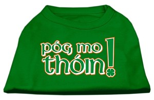 Pog Mo Thoin Screen Print Shirt Emerald Green XXL (18)