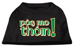 Pog Mo Thoin Screen Print Shirt Black XS (8)