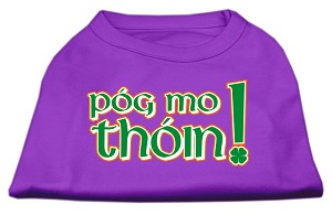 Pog Mo Thoin Screen Print Shirt Purple Sm (10)