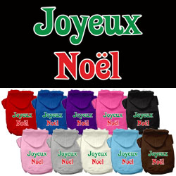 Joyeux Noel Screen Print Pet Hoodies