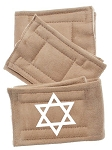 Peter Pads Tan Size XS Star of David Screen Print 3 Pack