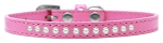 Pearl Size 8 Bright Pink Puppy Collar