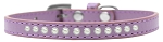 Pearl Size 8 Lavender Puppy Collar