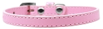Omaha Plain Puppy Collar Light Pink Size 8