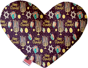 Happy Chanukah 6 inch Stuffing Free Heart Dog Toy