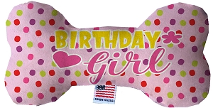 Birthday Girl Stuffing Free 6 inch Bone Dog Toy