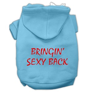 Bringin' Sexy Back Screen Print Pet Hoodies Baby Blue Size XL (16)