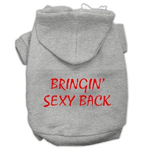 Bringin' Sexy Back Screen Print Pet Hoodies Grey Size Sm (10)