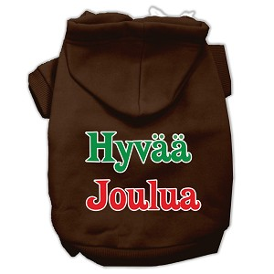 Hyvaa Joulua Screen Print Pet Hoodies Brown XS (8)