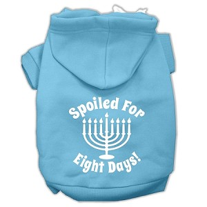 Spoiled for 8 Days Screenprint Dog Pet Hoodies Baby Blue Size Med (12)