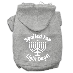 Spoiled for 8 Days Screenprint Dog Pet Hoodies Grey Size Lg (14)