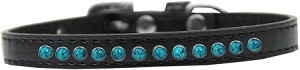 Southwest Turquoise Pearl Size 10 Black Puppy Collar