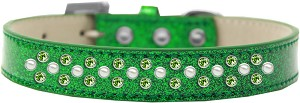 Sprinkles Ice Cream Dog Collar Pearl and Lime Green Crystals Size 18 Emerald Green