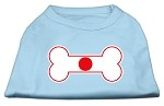 Bone Shaped Japan Flag Screen Print Shirts Baby Blue XS (8)