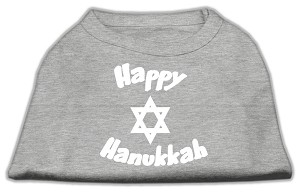 Happy Hanukkah Screen Print Shirt Grey XXXL