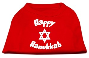 Happy Hanukkah Screen Print Shirt Red Med (12)