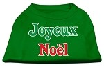 Joyeux Noel Screen Print Shirts Emerald Green XS (8)