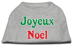 Joyeux Noel Screen Print Shirts Grey S (10)
