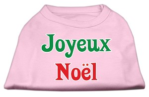 Joyeux Noel Screen Print Shirts Light Pink XXL (18)