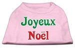 Joyeux Noel Screen Print Shirts Light Pink XS (8)