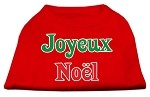 Joyeux Noel Screen Print Shirts Red XS (8)