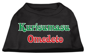 Kurisumasu Omedeto Screen Print Shirt Black XXL (18)
