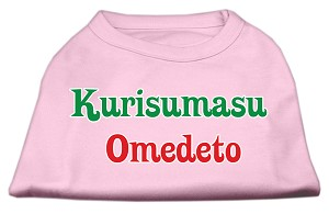 Kurisumasu Omedeto Screen Print Shirt Light Pink L (14)
