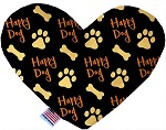 Happy Dog 8 inch Stuffing Free Heart Dog Toy